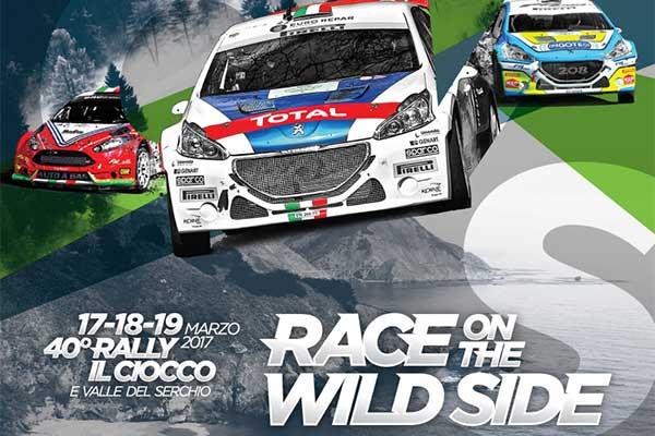 Locandina Rally il Ciocco 2017